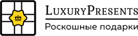 Luxury Presents